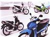 جدیدترین قیمت موتور سیکلت در آغاز سال 91