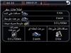 سیستم پخش DVD پژو 207i