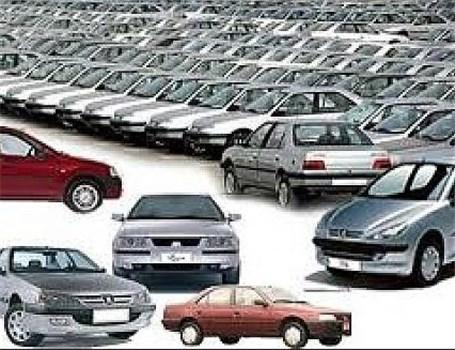 پس از توافق هستهای خودرو بخریم یا نخریم؟