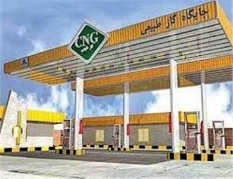 درخواست رد مصوبه مجلس برای ورود LPG به سبد سوخت خودرو