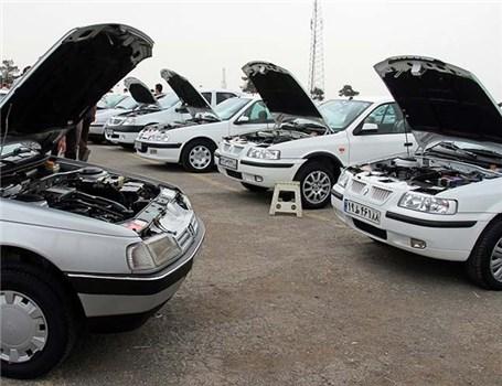 خودروهای ارزان قیمت جاده مخصوص