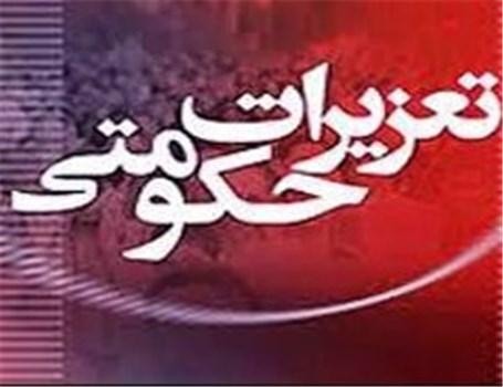 توضیحات تعزیرات حکومتی درباره خودروهای انبار شده در پارکینگهای ایران خودرو