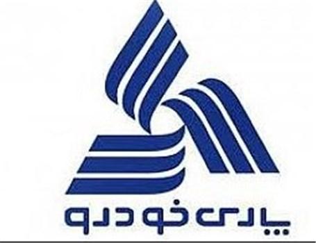 گزارش ویدئویی از غرفه پارس خودرو در نمایشگاه خودرو البرز