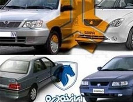 قیمت روز انواع خودروهای داخلی