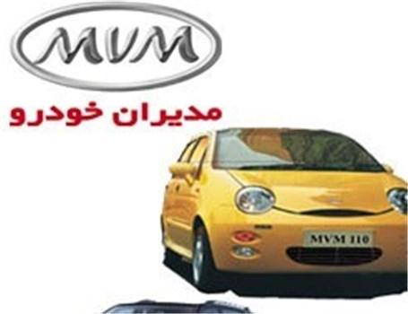 طرح بازدید تابستانی محصولات مدیران خودرو آغاز شد