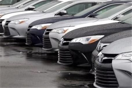 قیمت انواع خودروهای وارداتی در بازار امروز