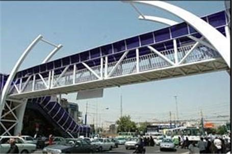 بخش خصوصی به کمک احداث پل عابر پیاده آمد