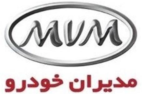 فروش فوری اعتباری تمامی محصولات MVM