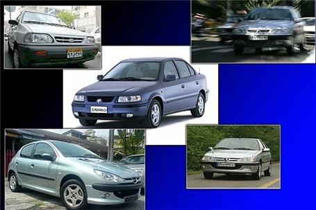 قیمت خودروهای داخلی در اولین روز تابستان
