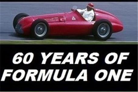 شصت سال با تکنولوژی F1
