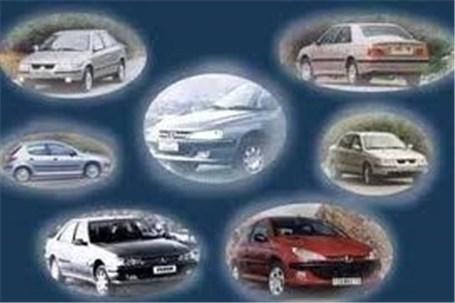جدول قیمت انواع خودرو دست دوم در بازار