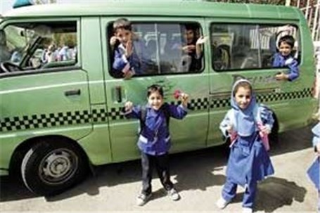 نرخ کرایه سرویس مدارس در زنجان ۱۴درصد رشد داشته است