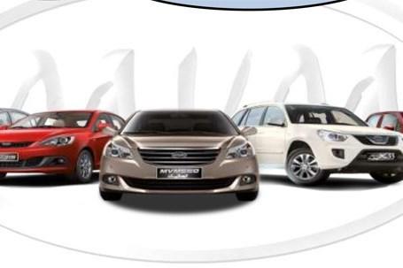 فروش ویژه خودروهای ام وی ام با شرایط استثنایی