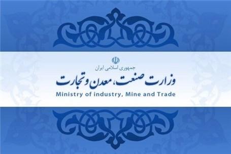 منتفی بودن موضوع احتکار در ایرانخودرو مازندران