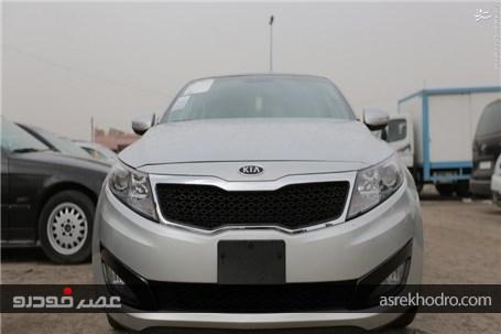 نمایشگاه خرید و فروش خودرو داعش