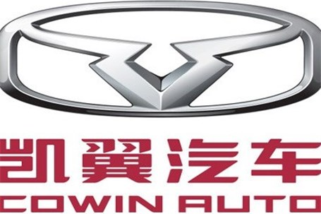 شرکت کوین خودرو خودروساز چینی جدید که باید با آن اشنا شوید
