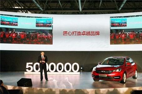 خروج 5 میلیون امین خودرو چری به عنوان نقطه شروعی جدید