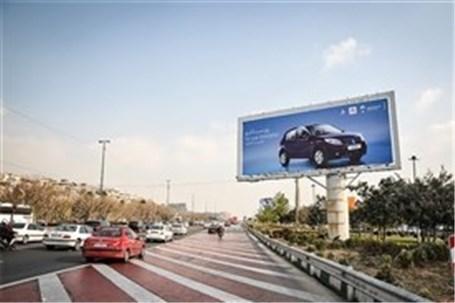 پیش بینی وضعیت بازار خودرو در شب عید امسال
