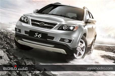 شاسیبلند جدید BYD S6 در نمایشگاه خودرو کرمان رونمایی میشود