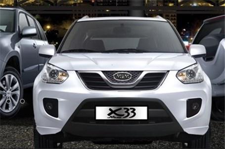 فروش فوری اقساطی خودرو New X33 به مناسبت دهه فجر