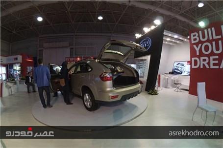 گزارش تصویری از حضور BYD در نمایشگاه توانمندی های صنعت خودرو ایران