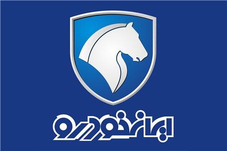 """واگذاری بخشی از سهام ایران خودرو در """"خگستر"""""""