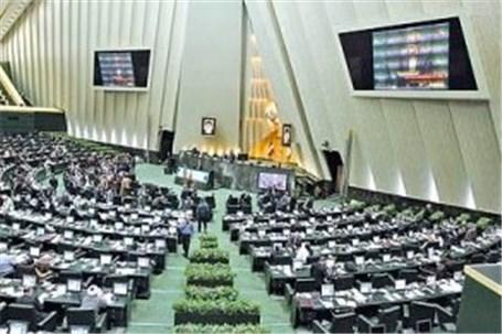 فصل تصمیمات جدید خودرویی مجلس