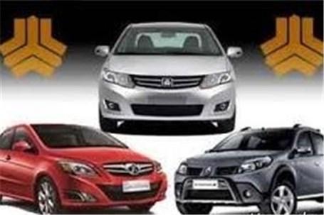 قیمت روز خودروهای سایپا +جدول