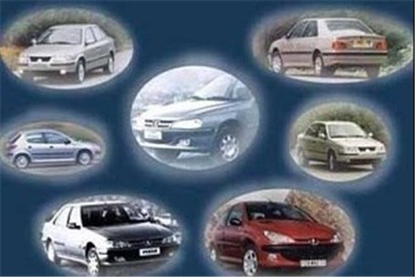 با 30 میلیون تومان چه خودروهایی را میتوان خرید؟+جدول قیمت