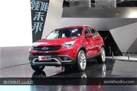 رونمایی از جدیدترین محصول چری تیگو 7 در نمایشگاه خودرو پکن