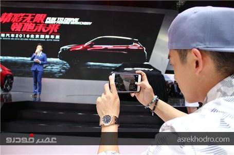 گشت و گذار تصویری در اولین روز از نمایشگاه خودرو پکن