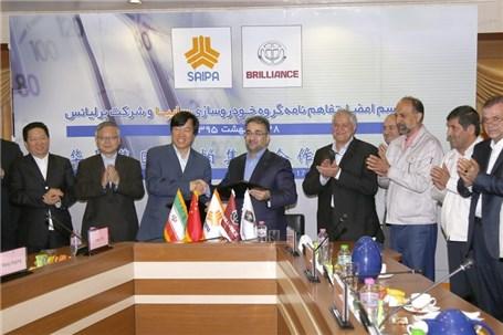 بی ام دبلیو برلیانس باید برای ادامه همکاری در ایران سرمایه گذاری کند