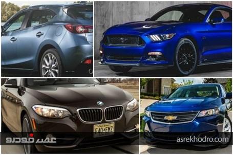 این خودروهای عالی زیر 35 هزار دلار قیمت دارند!