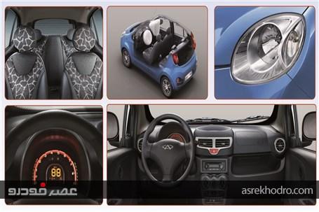 استقبال گرم بازار از New MVM 110 s، عضو دوست داشتنی خانواده مدیران خودرو