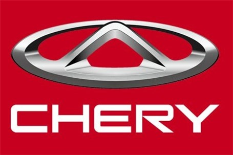 "Chery 2016 ""Global Manufacturing Technique Skills Competition"" wrapped up"