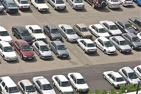 تشریح فرآیند قیمت گذاری خودرو