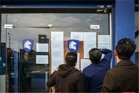 سه روش متفاوت فروش خودرو در ایران