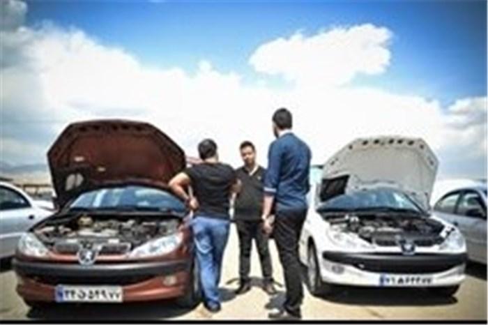 نتیجه تصویری برای خودروهای داخلی