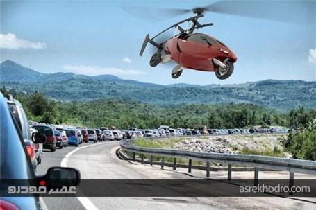 ماشینهای پرنده، 2018 روانه بازار میشوند + تصاویر