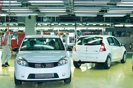 تفاوت قیمت محصولات پارس خودرو در بازار و نمایندگی