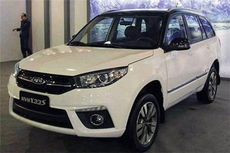 کشف خودرو جدید MVM X33 S در حاشیه نمایشگاه شیراز