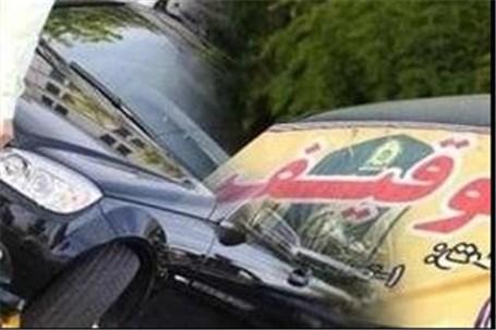 توقیف خودروی ماکسیما با ۳۰ میلیون ریال جریمه پرداخت نشده در رشت