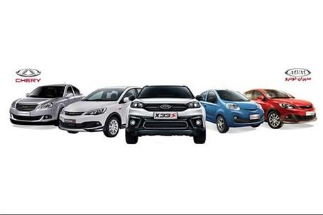 فروش پاییزه محصولات مدیران خودرو با 80 درصد تسهیلات