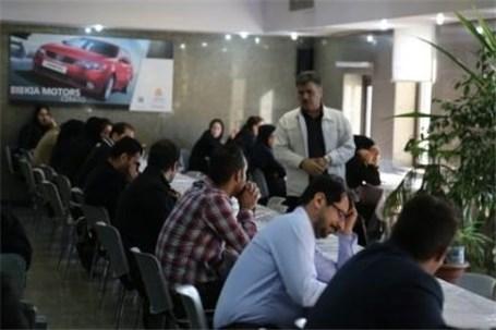 نخستین المپیاد مهارتی دانشی پذیرشگران نمایندگیهای سایپا برگزار شد