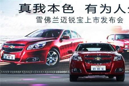 هشدار چین به ترامپ درباره خودروهای آمریکایی