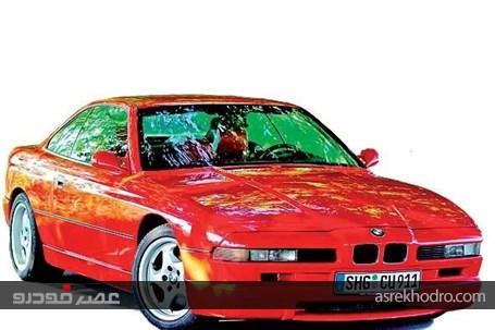 بزرگ خاندان BMW +عکس