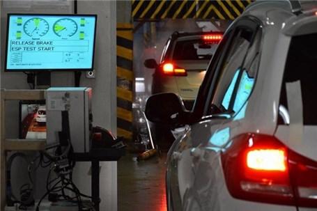 انتخاب یک خودروی چینی به عنوان با کیفیت ترین خودرو شاسی بلند
