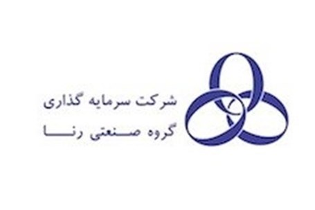 """مدیرعامل """"ورنا"""" از میزان سود تقسیمی در مجمع گفت"""