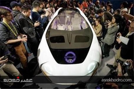 رونمایی تویوتا از یک خودروی مفهومی خاص +تصاویر