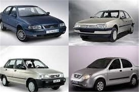 تازه ترین قیمت خودروهای داخلی
